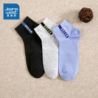 真维斯男装袜子 2021春装新款短筒袜 男子时尚舒适休闲提字短袜子