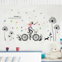 蒲公英中的骑单车女孩墙贴客厅电视背景沙发卧室简约玄关装饰贴画