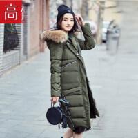 【全场每满200减100 上不封顶】高梵2017冬季新款韩版毛领中长款羽绒服女 时尚字母织带保暖外套