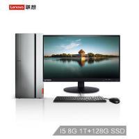 联想(Lenovo)天逸510 Pro商用台式电脑整机(i5-7400 8G 128G SSD+1T GT730 2G