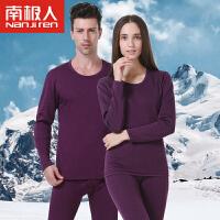 南极人保暖内衣套装男 女高弹蓄热德绒 冬季纯色圆领半高领加厚一体绒情侣保暖内衣 N015D10021