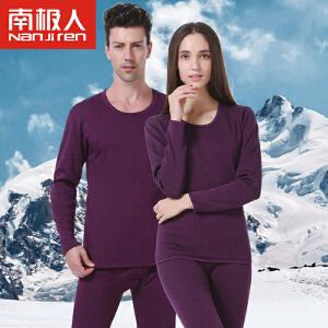 南极人保暖内衣套装男 女高弹蓄热德绒 冬季纯色圆领加厚一体绒情侣保暖内衣  N015D10021