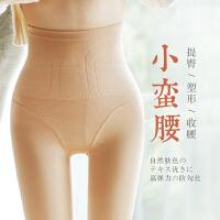 打底裤女加绒一体超厚加厚肤色显瘦压力袜秋冬 均码