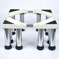托架加高不锈钢脚全自动滚筒洗衣机底座垫高支架增高冰箱架子空调