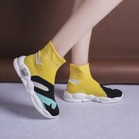 休闲平底日常运动鞋老爹鞋高帮鞋女潮嘻哈弹力袜子鞋