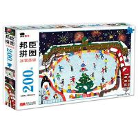 邦臣拼图200块 冰雪圣诞 图书 童书 玩具书 拼图书中国人口出版社