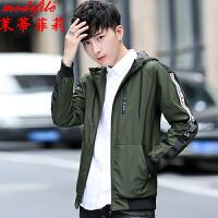 茉蒂菲莉 夹克 男士秋季新款青年风衣薄款韩版修身长袖上衣男式连帽休闲潮流学生时尚外套