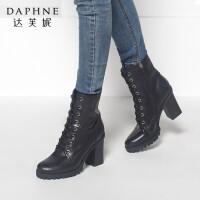 达芙妮正品女鞋冬季女靴子欧美时尚粗高跟圆头系带马丁靴女短靴