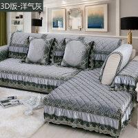 欧式沙发垫四季布艺通用型123组合沙发套沙发罩全盖全包