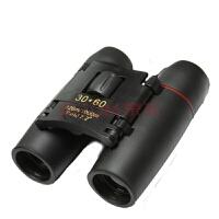 双筒望远镜高倍高清 儿童户外旅游便携 双筒望远镜