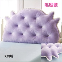韩式公主全棉床头大靠背纯色毛绒软包双人靠垫床上靠枕含芯可拆洗