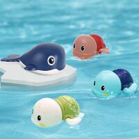 宝宝洗澡玩具儿童沐浴玩具婴儿游泳戏水小乌龟男孩女孩玩具