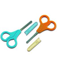【当当自营】NUK 不锈钢安全圆头剪刀
