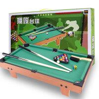 桌面游戏玩具儿童台球桌家用美式大号桌球台男孩运动亲子互动