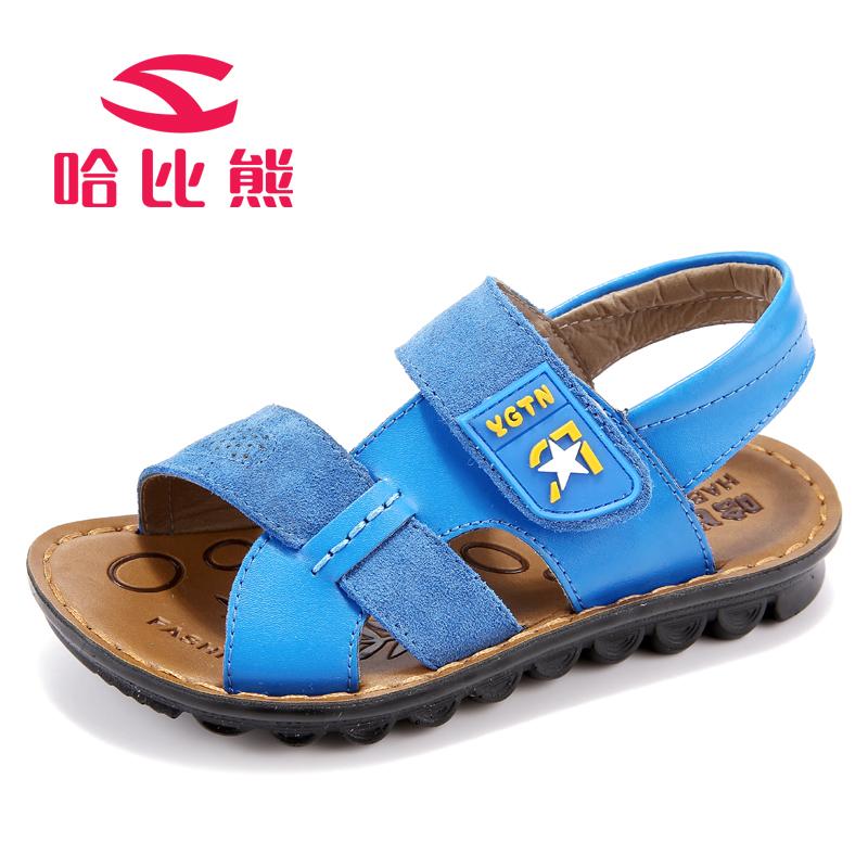 【每满200减100】哈比熊童鞋儿童凉鞋男童鞋夏季韩版软底中大童牛皮儿童沙滩鞋子潮