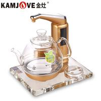 金灶(KAMJOVE) B7全智能自动上水电热水壶 电茶壶自动茶具玻璃茶具套装 单炉