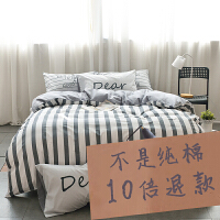 床上四件套全棉纯棉1.8/2.0m床双人床单被套1.2米三件套宿舍单人