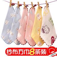 口水巾婴儿毛巾宝宝新生儿童洗脸巾面巾纯棉手帕小方巾