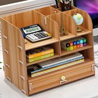 办公桌面收纳盒储物盒文件架桌面文具收纳盒文件收纳架木质置物架