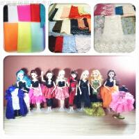 时尚芭比手工创意制作芭比娃娃做衣服儿童材料包DIY礼服套装芭比娃娃服装设计材料 豪华(送娃娃一个)