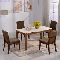 钢化玻璃长方形餐桌椅组合6人全实木饭桌胡桃木色小户型餐台