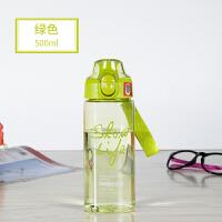水杯塑料便携随手杯男女简约创意潮流运动学生儿童杯子太空杯