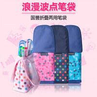 日本国誉笔袋 创意大容量铅笔袋男女学生多功能文具盒收纳包笔盒