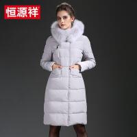 恒源祥羽绒服女中长款冬季新款加厚保暖女装大毛领长款外套女 HYXLY-Y512