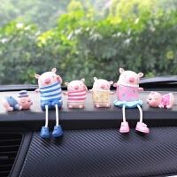 汽车摆件卡通车内饰品可爱小猪公仔玩偶 车载装饰品吊脚娃娃
