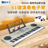 婴侍卫 儿童61键多功能演奏电子琴