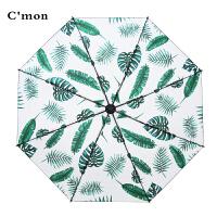 cmon芭蕉叶太阳伞防晒遮阳伞黑胶创意清新两用晴雨伞女折叠
