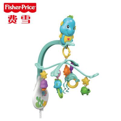 男孩费雪新生婴儿床铃0-1岁3-6-12个月宝宝音乐旋转床头铃挂件玩具 早教启蒙益智 3合1安抚海马床铃