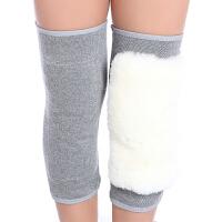 羊毛护膝 保暖老寒腿加厚防下滑皮毛一体骑车夏季膝盖护关节男女通用 0010浅灰色