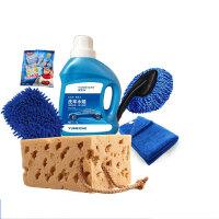 车洗车用品洗车工具组合家用汽车洗车液套装擦车巾毛巾掸子