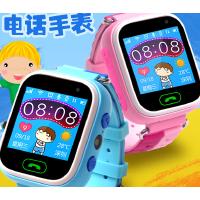 儿童电话手表通话学生触屏插卡智能定位微聊拍照天才表 4代可爱粉触屏+拍照+学习灯+微聊 标配
