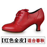20180415231424233拉丁舞鞋女中跟真皮舞蹈鞋软底广场舞鞋交谊摩登跳舞鞋