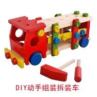 3-4-5岁儿童拆装螺丝车工程螺母木制拼装 早教具组装积木玩具