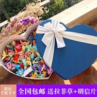 1314星星礼品盒心形大号礼盒爱心礼盒圣诞节星星蓝色礼物盒