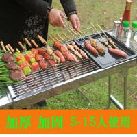 加厚烧烤架户外5人以上家用不锈钢烧烤炉大号木炭烤肉炉子