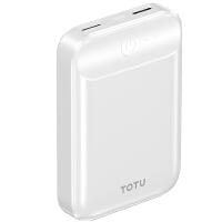 充电宝便携小巧迷你移动电源飞机小米苹果手机通用小型快充10000毫安大容量1W冲 【白色】10000mAh 迷你小巧双