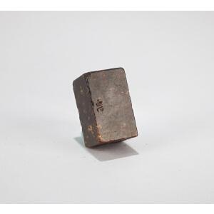 齐白石刻寿山石方章