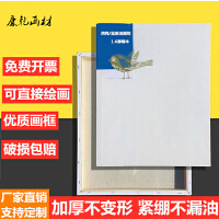 初学者亚麻油画框丙烯画板纯棉练习空白画框实木油画内框批发SN4255