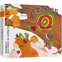 24�_小笨熊�⒅嵌炊��系列(1200241A00)�鄢允卟说暮门笥�