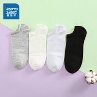 真维斯女装船袜 2021春装新款短袜 女士简洁大方休闲纯色低筒袜子