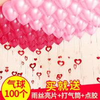 结婚圆形珠光婚庆气球创意婚房装饰浪漫新房布置用品婚礼生日批�l