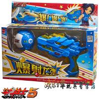斗龙战士5爆射龙弹套装 斗龙枪 龙蛋 男孩儿童玩具枪