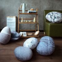 趋然原创 仿真石头抱枕鹅卵石靠垫 儿童坐墩懒人沙发北欧家居装饰 纹理石头C款