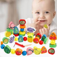 男孩女孩子宝宝木质大号穿线积木串珠玩具 儿童1-3-6周岁
