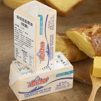烘焙原料 安佳牧童黄油227g*2块 有盐黄油 新西兰原装 面包黄油 烘焙DIY