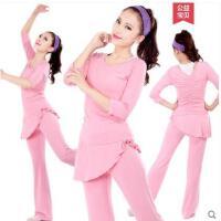 大方气质纯色成人练功服带胸垫瑜伽服套装女初学者修身显瘦舞蹈服女